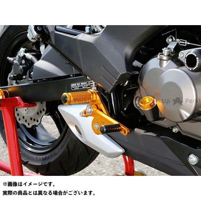 ベビーフェイス Z125プロ バックステップキット カラー:ゴールド BABYFACE