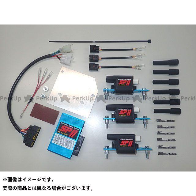 ASウオタニ KZ1300 CDI・リミッターカット SPIIフルパワーキット(K.KZ1300-2)