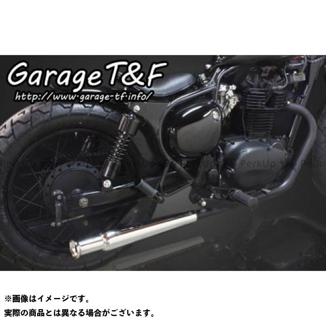 ガレージT&F エストレヤ トランペットマフラー フルエキタイプ(ブラック) メッキ