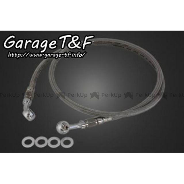 ガレージT&F W650 ブレーキホース 全長:1300mm ガレージティーアンドエフ