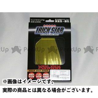 トリックスター GSX-S1000 ワイドビューミラー ピンクパープル TRICKSTAR