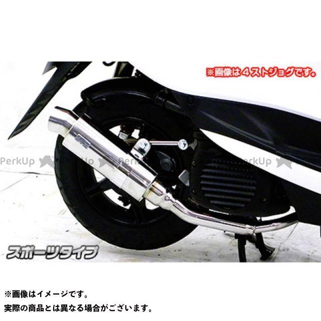 ウイルズウィン ビーノ ビーノ(JBH-SA37J/BA-SA26J)用 ロイヤルマフラー スポーツタイプ WirusWin
