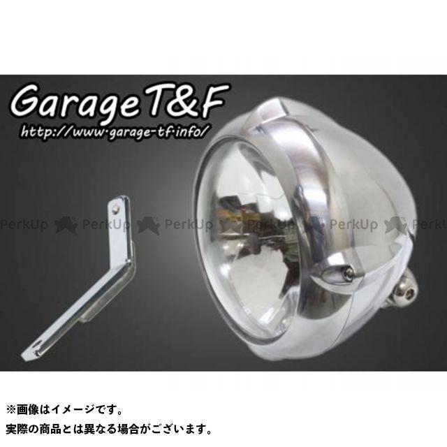 ガレージT&F スティード400 ヘッドライト・バルブ 5.75インチビンテージライト&ライトステー(タイプD)キット ポリッシュ