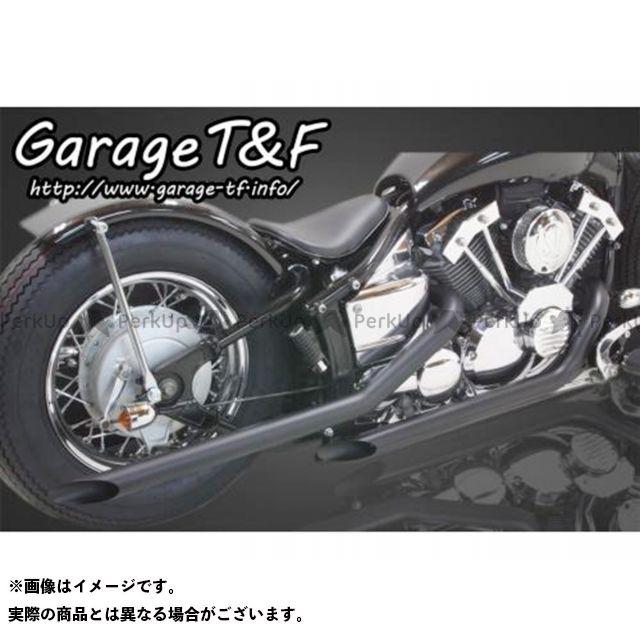 ガレージT&F ドラッグスター400(DS4) ドラッグスタークラシック400(DSC4) ドラッグパイプマフラー タイプ1 マフラー:ブラック 年式:2008年まで(キャブ仕様) ガレージティーアンドエフ