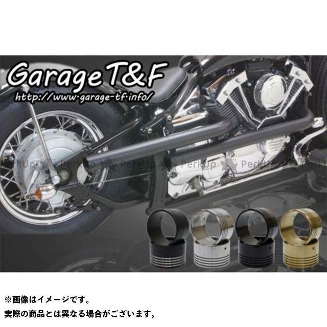 ガレージT&F ドラッグスター400(DS4) ドラッグスタークラシック400(DSC4) マフラー本体 ショットガンマフラー L-1 ブラック エンド付き(ブラック)