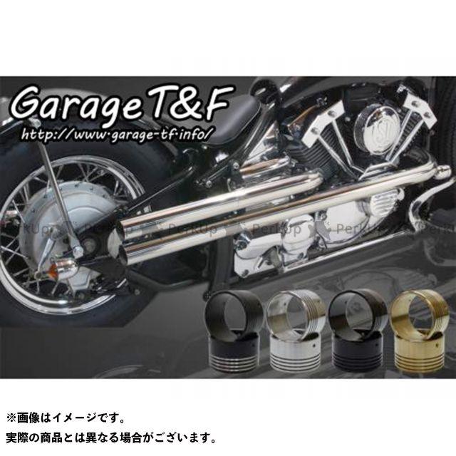 ガレージT&F ドラッグスター400(DS4) ドラッグスタークラシック400(DSC4) ショットガンマフラー L-2 マフラー:ステンレス タイプ:エンド付き(ブラック) ガレージティーアンドエフ