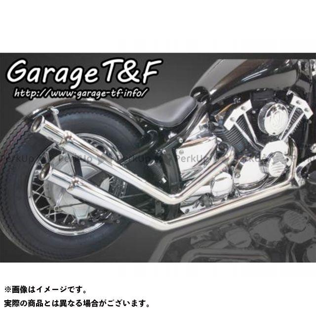 ガレージT&F ドラッグスター400(DS4) ドラッグスタークラシック400(DSC4) アップトランペットマフラー マフラー:ステンレス 年式:2009年以降(インジェクション仕様) ガレージティーアンドエフ