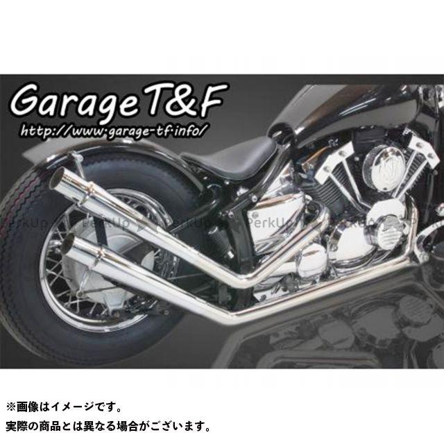ガレージT&F ドラッグスター400(DS4) ドラッグスタークラシック400(DSC4) マフラー本体 アップフレアマフラー(ステンレス) 2008年まで(キャブ仕様)