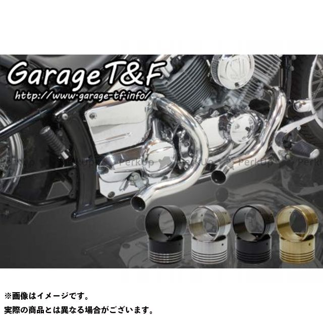 【エントリーで最大P21倍】ガレージT&F ドラッグスター400(DS4) ドラッグスタークラシック400(DSC4) ターンアウトマフラー マフラー:ステンレス タイプ:エンド付き(真鍮) ガレージティーアンドエフ