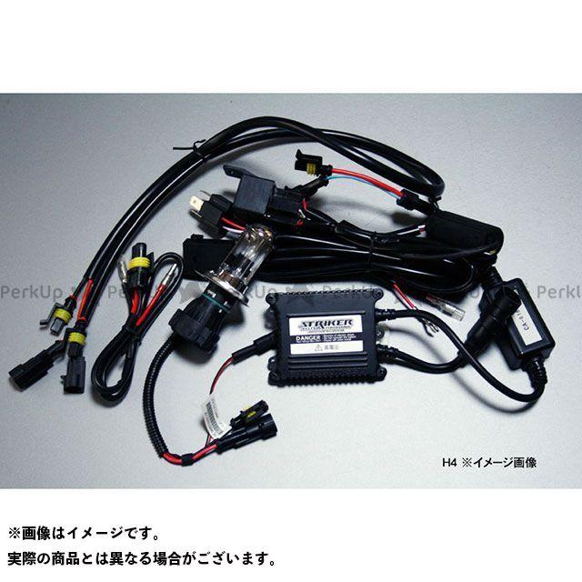 ストライカー 汎用 ヘッドライト・バルブ ストライカーシステムHIDキット バーナータイプ H4 35W HI/LO 6000K