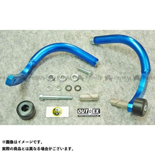 アウテックス 汎用 振動吸収レバーガード ベントタイプ 内径19.5mm~22.5mm ブルー