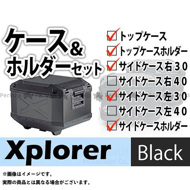 送料無料 ヘプコアンドベッカー ヴェルシス1000 ツーリング用バッグ トップケース サイドケース 右30/左30 ホルダーセット Xplorer ブラック