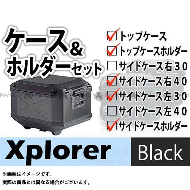 送料無料 ヘプコアンドベッカー Vストローム650 ツーリング用バッグ トップケース サイドケース 右40/左30 ホルダーセット Xplorer ブラック