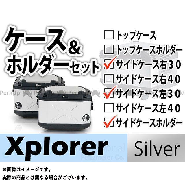 ヘプコアンドベッカー Vストローム1000 サイドケース 右30/左30 ホルダーセット Xplorer シルバー