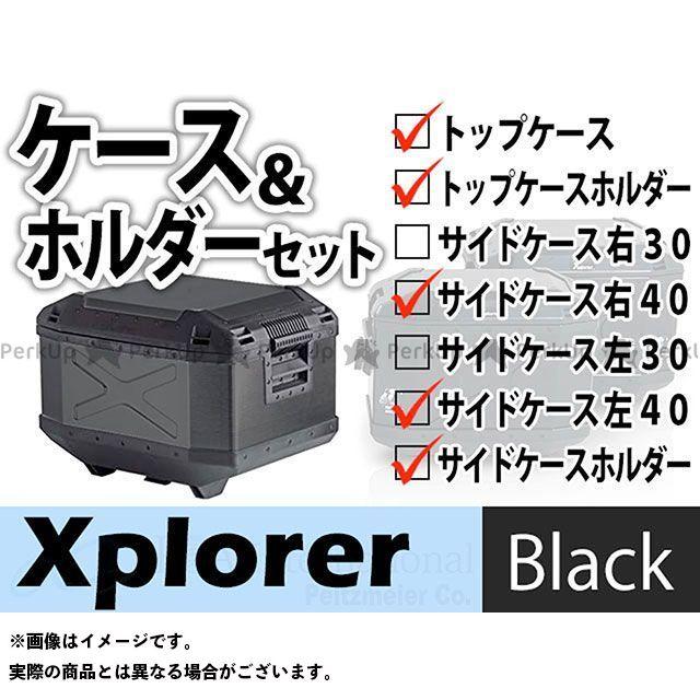 ヘプコアンドベッカー Vストローム1000 トップケース サイドケース 右40/左40 ホルダーセット Xplorer ブラック