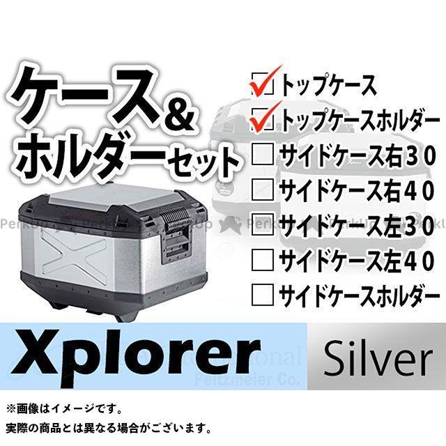 送料無料 ヘプコアンドベッカー Vストローム650 ツーリング用バッグ トップケース ホルダーセット Xplorer シルバー