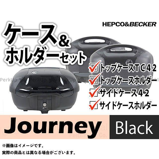 送料無料 ヘプコアンドベッカー ヴェルシス1000 ツーリング用バッグ トップケース サイドケース ホルダーセット Journey ブラック