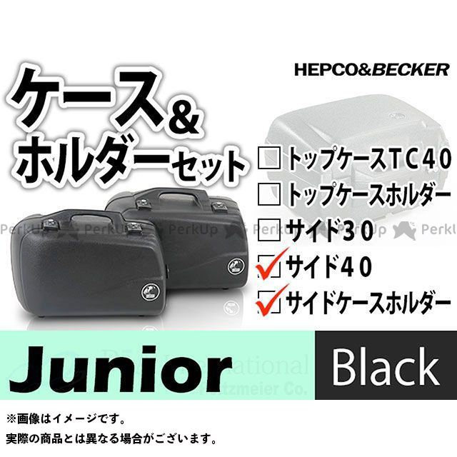 送料無料 ヘプコアンドベッカー 400X ツーリング用バッグ サイドケース ホルダーセット Junior 40(ブラック)