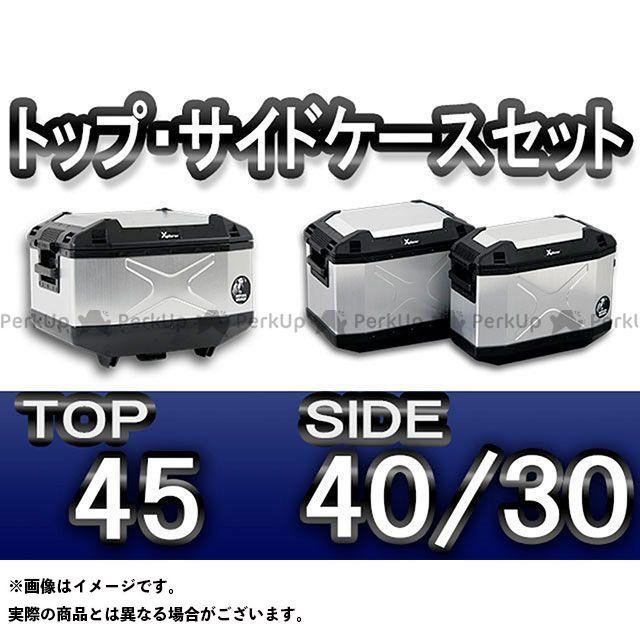ヘプコアンドベッカー エクスプローラー Xplorer トップ・サイドケースセット トップ45 右40/左30 シルバー HEPCO&BECKER