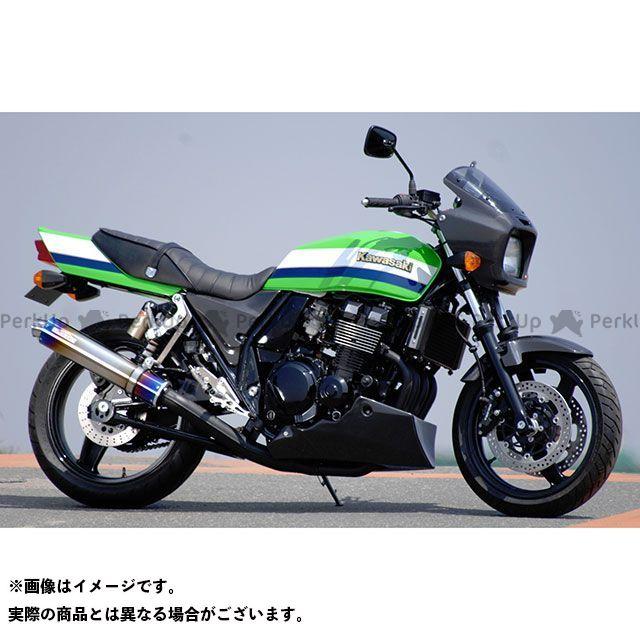 送料無料 サンセイ ZRX400 ZRX400- マフラー本体 ZNIC リアエキゾーストシステム(スリップオンマフラー) ステンレス/ステンレス