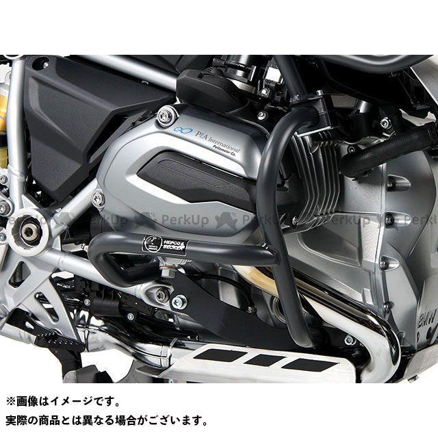 ヘプコアンドベッカー R1200GS エンジンガード カラー:ダークグレー HEPCO&BECKER