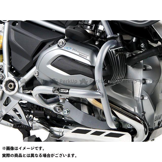 ヘプコアンドベッカー R1200GS エンジンガード カラー:シルバー HEPCO&BECKER