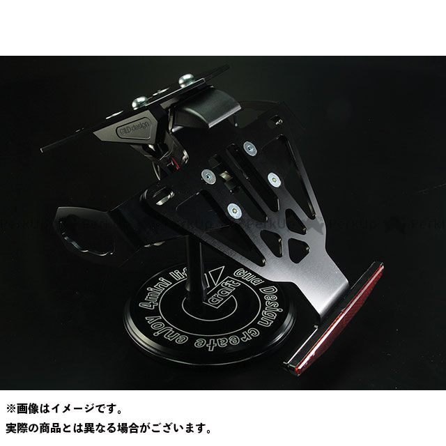 ギルドデザイン ニンジャ250 フェンダーレスキット カラー:ブラック Gild design