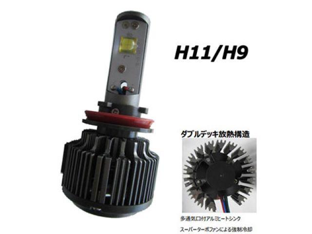 送料無料 リーフイー LeFH-e ヘッドライト・バルブ GT120 moto LEDヘッドライトバルブ【H11/H9】