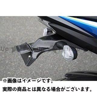 【特価品】マジカルレーシング GSX-S1000 フェンダーレスキット(ライセンスプレート灯キット付) 材質:FRP製・黒 Magical Racing