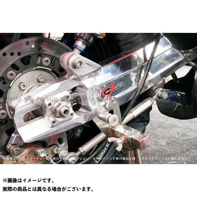 ストライカー ゼファー1100 G-STRIKER スイングアーム バフ仕上 ブラックアルマイト STRIKER