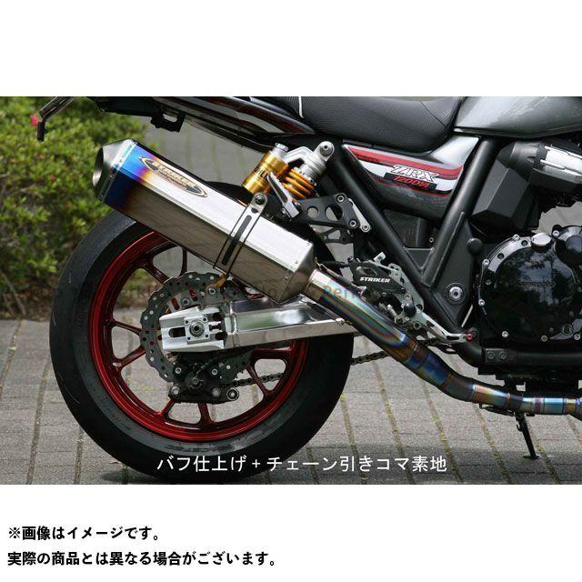 ストライカー ZRX1200ダエグ G-STRIKER スイングアーム 表面仕上げ:バフ仕上 アジャスター部:レッドアルマイト STRIKER