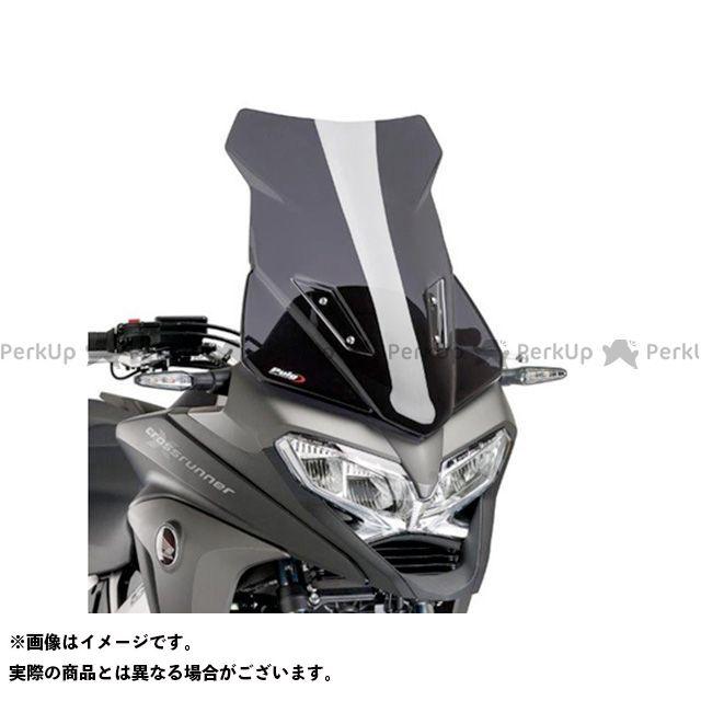 プーチ VFR800X クロスランナー ツーリングスクリーン ダークスモーク Puig