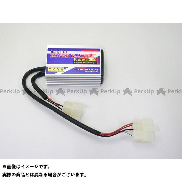 送料無料 クリエイティブ・ファクトリー ポッシュ SR400 SR500 CDI・リミッターカット レーシングCDI デジタルスーパーバトルプロフェッショナル