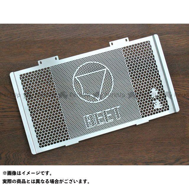 【エントリーで更にP5倍】BEET CB400スーパーボルドール ラジエターガード ビートジャパン