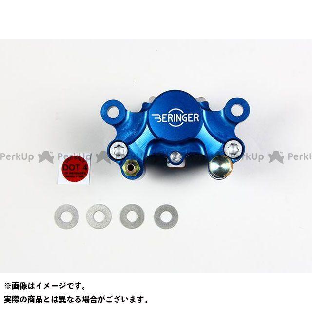 【エントリーで最大P21倍】ベルリンガー 汎用 2ピストン キャリパー 84mm カラー:ブルー BERINGER