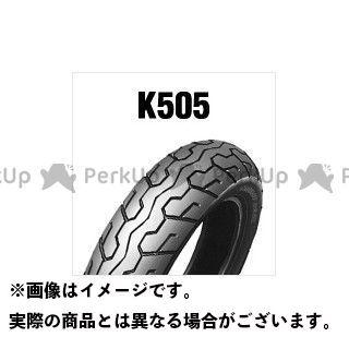 【エントリーで更にP5倍】ダンロップ 汎用 K505 140/70-17 MC 66H TL リア DUNLOP