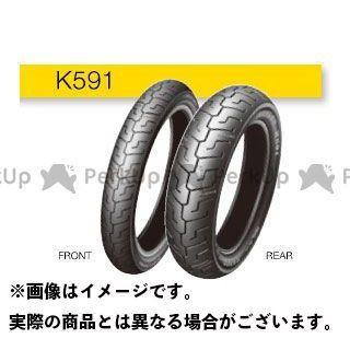 日本最級 送料無料 送料無料 ダンロップ 汎用 オンロードタイヤ K591 150 リア/80B16 150/80B16 MC 71V TL リア, なるほどオンライン通販:d2f0e759 --- blablagames.net