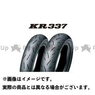 ダンロップ 汎用 KR337 120/500-12 TL リア