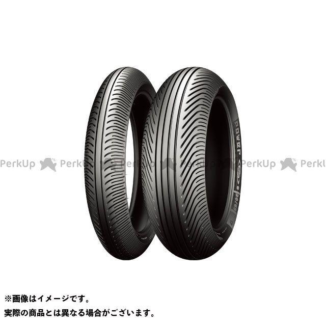 【エントリーで最大P21倍】ミシュラン 汎用 POWER RAIN 19/69R17 TL リア Michelin