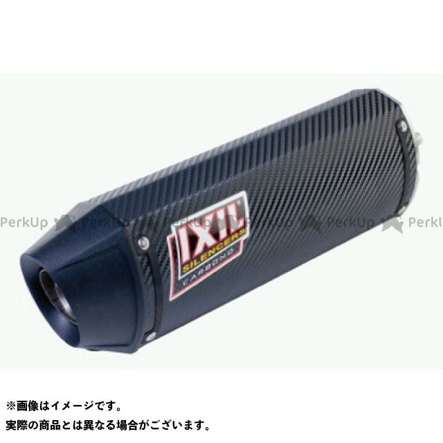 イクシル F800GS BMW F 800 GS (09-15) SLIP ON IXIL