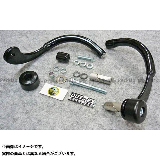 【無料雑誌付き】アウテックス 汎用 振動吸収レバーガード タイプ:スリムタイプ サイズ:内径16.2mm~18.6mm カラー:ブラック OUTEX