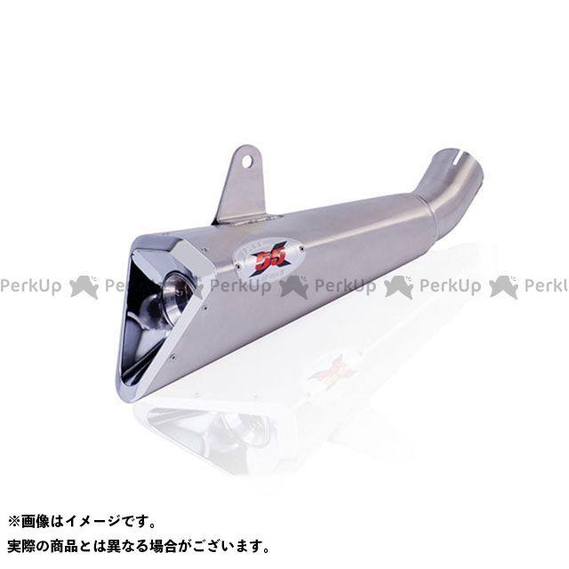 イクシル RC125 KTM RC125 /200 スラッシュ コーンタイプ X55