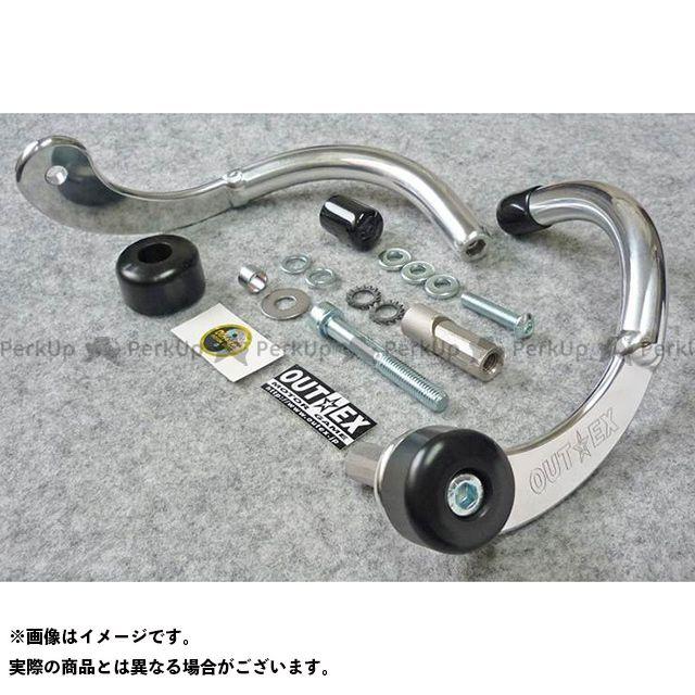 送料無料 アウテックス 汎用 レバー 振動吸収レバーガード スリムタイプ 内径16.2mm~18.6mm アルマイト無しバフ仕上げ