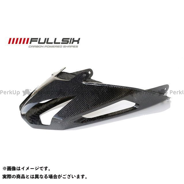 フルシックス BRUTALE750他 キーロックカバー コーティング:クリアコート カーボン繊維の種類:245Twill 綾織り FULLSIX