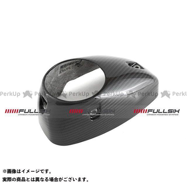 フルシックス R1200GS R1200GS サイレンサープロテクター(前) コーティング:マットコート カーボン繊維の種類:245Twill 綾織り FULLSIX
