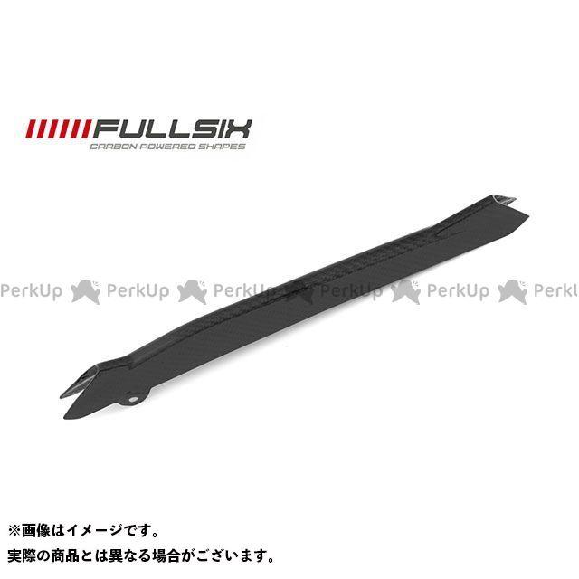 フルシックス R1200GS R1200GS リアブレーキホースプロテクション コーティング:クリアコート カーボン繊維の種類:200Plain 平織り FULLSIX