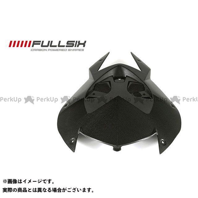 フルシックス S1000RR S1000RR シートカウルアンダーパネル コーティング:マットコート カーボン繊維の種類:245Twill 綾織り FULLSIX