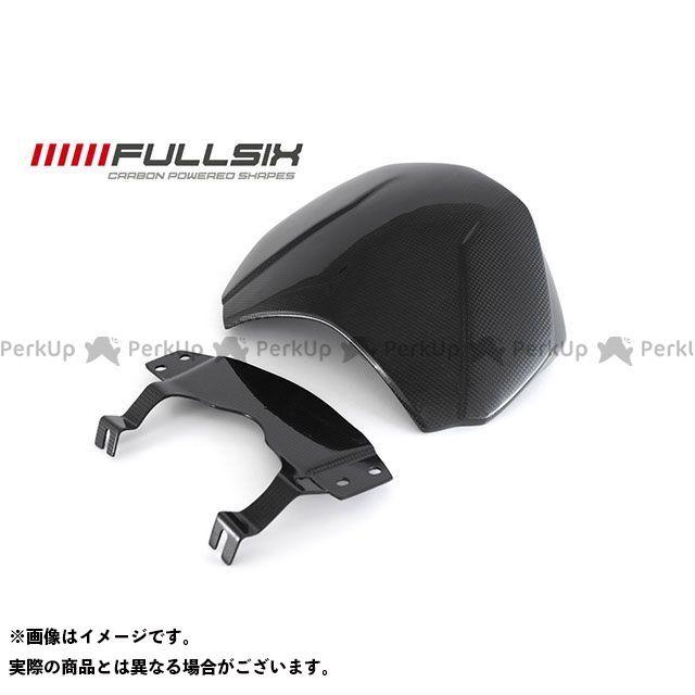 フルシックス スクランブラー ヘッドライトカウル コーティング:マットコート カーボン繊維の種類:200Plain 平織り FULLSIX