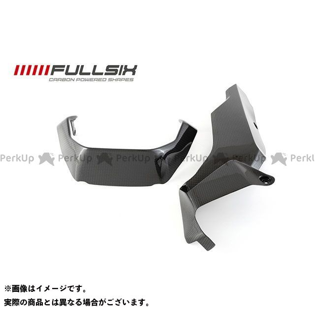 フルシックス モンスター1200 モンスター1200 アンダーパネルセット コーティング:クリアコート カーボン繊維の種類:245Twill 綾織り FULLSIX