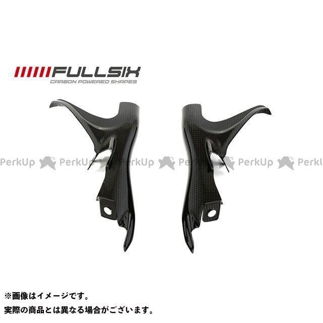 フルシックス モンスター1200 モンスター821 モンスター1200 フレームカバーセット コーティング:クリアコート カーボン繊維の種類:245Twill 綾織り FULLSIX